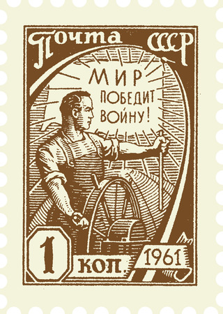 postmail: USSR postal stamp in vector