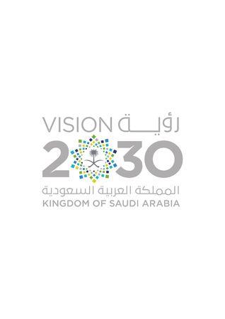 saudi-vision-2030