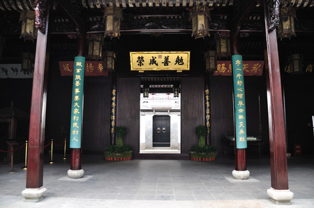 olden day: Chinese proverbs in the Huxueyan Former Residence Editorial