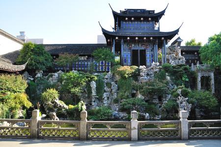 residence: Hu Xueyans former residence Garden