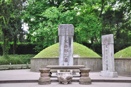 tomb: tomb of Yue Yun