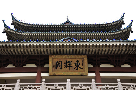 placa bacteriana: Wenling Donghui Pabell�n de la placa
