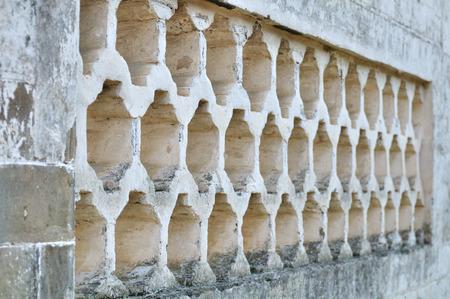 enclosing: enclosing wall