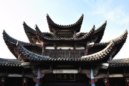 wen: Wen Chang Palace