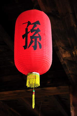 red lantern: red lantern Stock Photo
