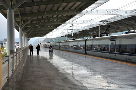 railway station: Wenling Railway Station