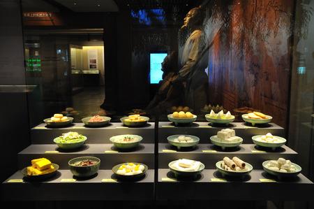 fullframes: Hang Bang Museum