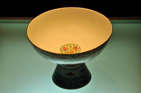 bang: Pastel footed bowl at  Hang Bang museum