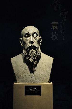 yuan: San Yuan Mei at  Hang Bang museum