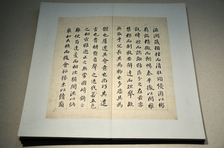 antiquarian: Picture line of Wen Fu