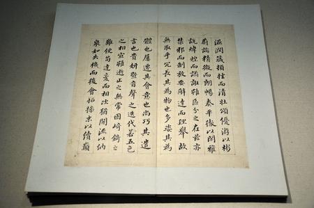 wen: Picture line of Wen Fu