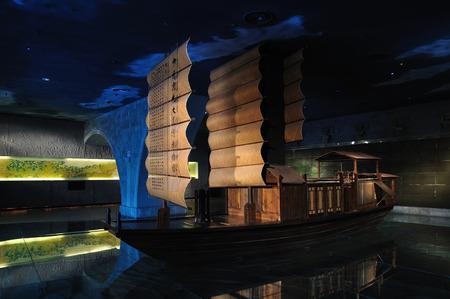 grande: Beijing Hangzhou the Grande Canale Museum