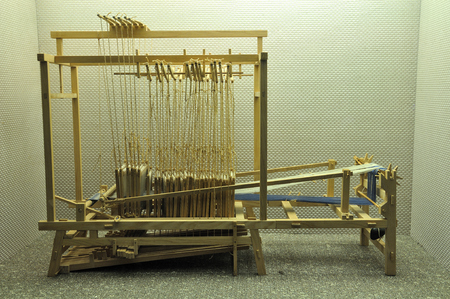 weft: Central Asian weft knitting machine Editorial