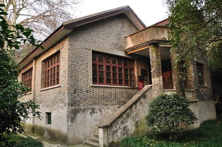 residence: Former residence of Lin Fengmian