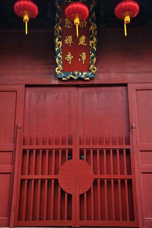 wooden doors: Wooden doors Editorial