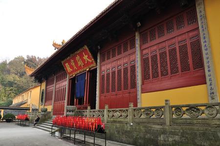 main: temple main hall