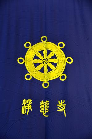 symbol of Jingci temple