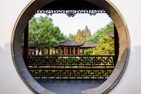 round: Round arch