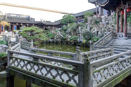 Huxueyan Former Residence