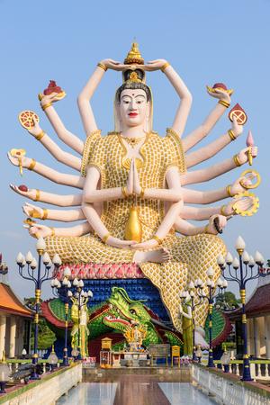 Thailand Koh Samui Avalokitesvara Temple