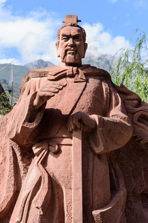 Xia Yuの屋外像 写真素材