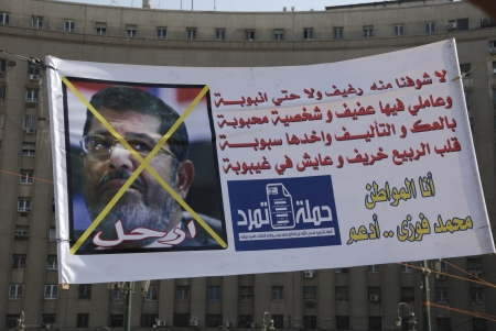muhammad: CAIRO - JUNE 30: Big banner made by rebel movement (Tamarrod) against the President Muhammad Morsi in Tahrir Square on June 30, 2013 in Cairo, Egypt. Editorial