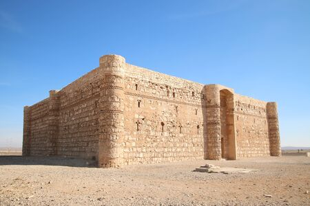 Qasr Kharana sometimes Qasr al-Harrana, Qasr al-Kharanah, Kharaneh or Hraneh, is one of the best-known of the desert castles located in present-day eastern Jordan, about 60 kilometres (37 mi) east of Amman and relatively close to the border with Saudi Ara