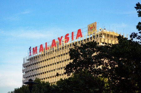 Angkasapuri building with 1Malaysia logo on it. Angkasapuri is the broadcasting studio for Radio And Television Malaysia (RTM). 
