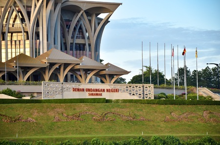 The Sarawak State Legislative Assembly is the state legislature of the Sarawak, Malaysia. It is where the elected assembly men discuss and debate the public welfare.  Editöryel