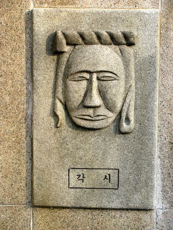 pretense: korean mask of a bride carved in stone Stock Photo