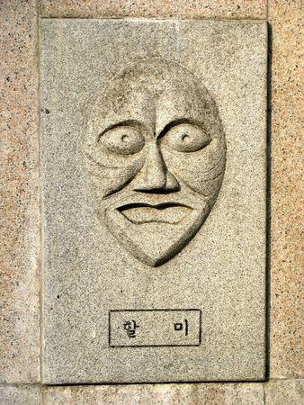 semblance: korean nonna di una maschera scolpita in pietra Archivio Fotografico