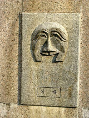 semblance: korean maschera di un folletto scolpito nella pietra