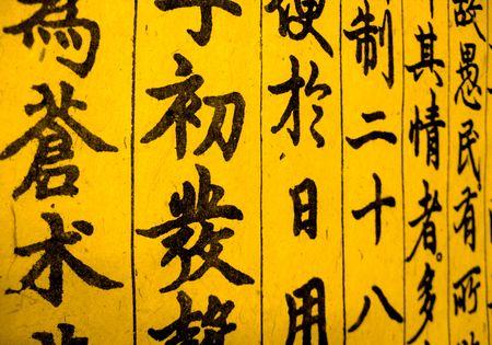 prosa: caratteri cinesi