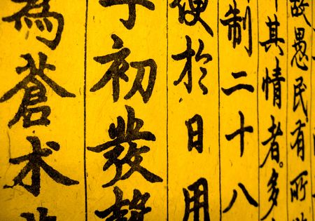 lingua: chinese characters