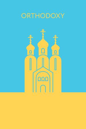 orthodoxy: Orthodox christianity church icon. Religious building. Landmark