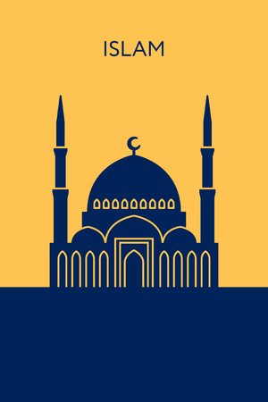 salat: Mosque icon. Islam concept. Religious building