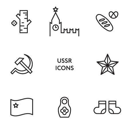 USSR flat line icon set.
