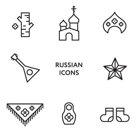 Russian flat line icon set.