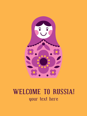 Greeting card with matryoshka russian nesting doll. Welcome to Russia  イラスト・ベクター素材