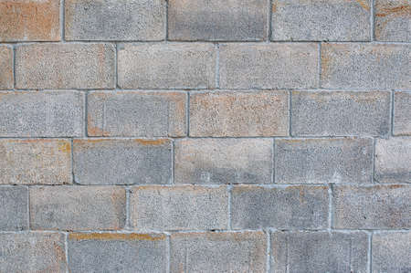 Texture of concrete wall or cement wall for background.