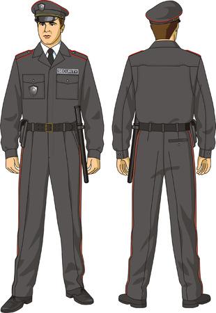 uniformes de oficina: La demanda de protecci�n de la guardia de seguridad consiste en sus chaquetas, pantalones y una gorra. Vectores