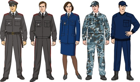 kepi: Special clothes for men and women of security guards