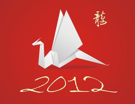 Paper dragon, a symbol of new 2012 Vector