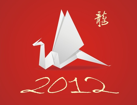 0 1 year: Paper dragon, a symbol of new 2012