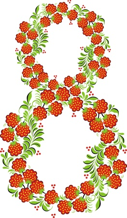 The stylized pattern in the form of berries and plants Stock Vector - 12454583