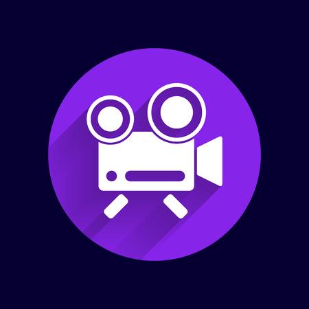 simbol: icon isolated chair recording square camcorder simbol.