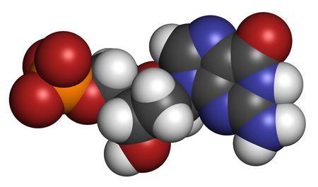 nucleoside: Deoxyguanosine monophosphate (dGMP) nucleotide molecule.  Stock Photo