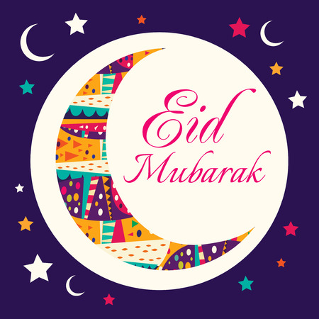 이드 무바라크 아름다운 인사말 카드 일러스트