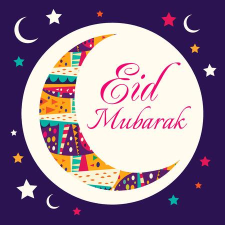 Eid Mubarak mooie wenskaart