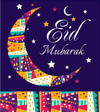eid mubarak: Eid Mubarak beautiful greeting card